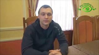 Отзыв Евгения Винниченко об обучении 2-й ступени Рэйки