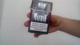 Test #59 - Ruskie Papierosy Magnat