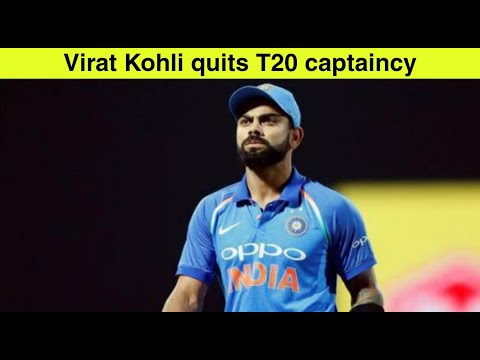 Virat Kohli steps down as India's T20 captain | Sports Today