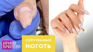 Почему НЕ ПРОСЫХАЕТ покрытие гель лаком? 💅 Опиливание СКРУЧИВАЮЩИХСЯ ногтей 💅 Аппаратный маникюр