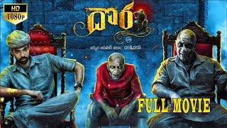 Bahubali's Kattappa Sathya Raj Latest Telugu Full Movie 2017 || Sibiraj || Bindu Madhavi