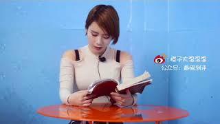 第三期美女嘉宾陈映云读老舍《济南的冬天》