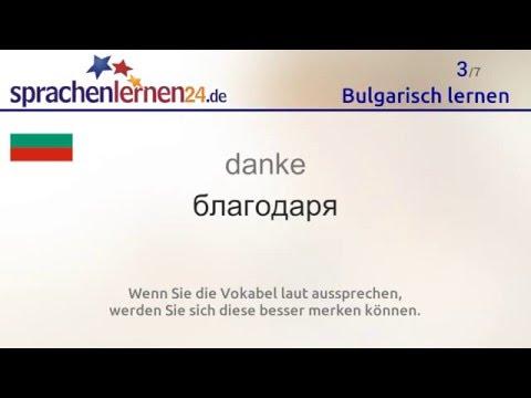 Lernen Sie Die Wichtigsten Wörter Auf Bulgarisch