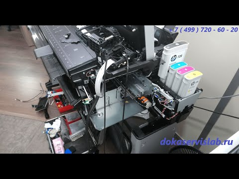 СНПЧ для плоттеров HP DesignJet  Т120 520  36 дюймов