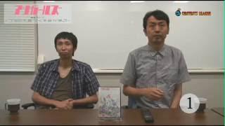 アンガールズDVD『アンガールズ単独ライブ「~ゴミにも息づく生命がある...