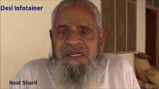 Son of Babu Rajab Ali With Selective Poetry (Must Watch and Share)