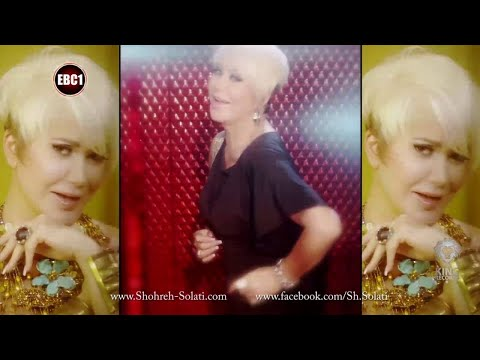 Shohreh - Esrar  (Official Music Video) .... شهره - اصرار