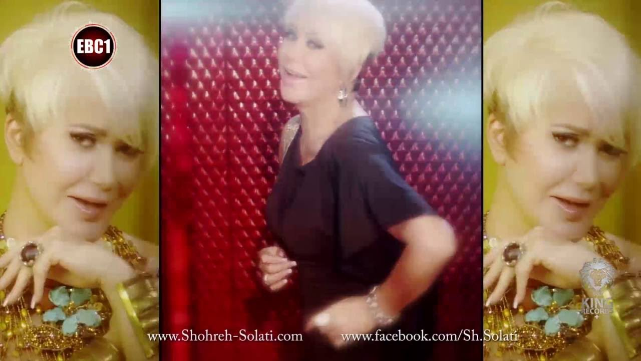 Download Shohreh - Esrar  (Official Music Video) .... شهره - اصرار