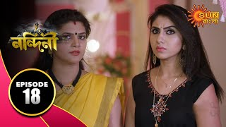 Nandini - Episode 18 | 12 Sept 2019 | Bengali Serial | Sun Bangla TV