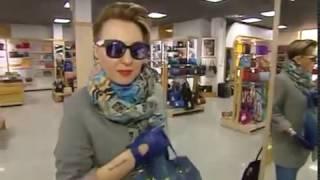 Фото Мир сумок. Женские сумки.