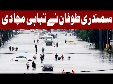 18 People Killed in Houston Due to Storm | Headlines 12 PM | 30 August | Express News