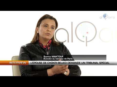Interview   L'épouse de Chokri Belaid demande un tribunal spécial