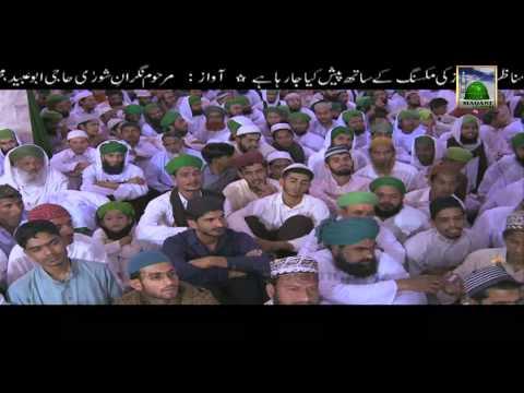 Best Naat - Mustafa ne Sanbhal Rakha hey - Haji Mushtaq Attari