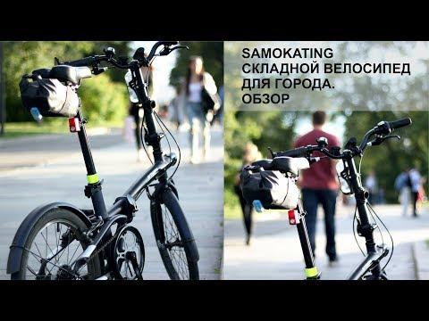Что нужно знать о складном велосипеде для города! TILT 500 B'TWIN