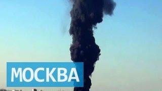 Пожар на Москва-реке: что случилось и кто виноват?