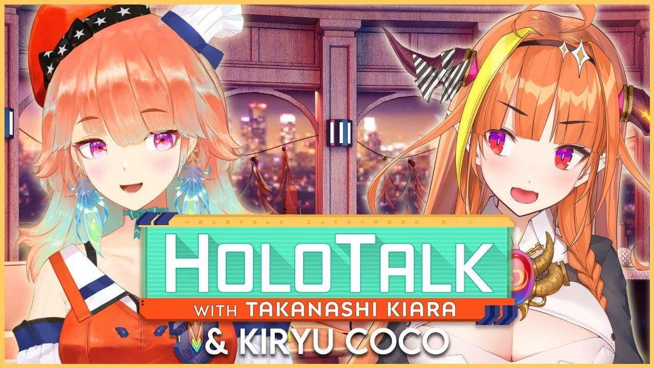 【#HOLOTALK】With our 11th guest: Kiryu Coco! #ORANGEWOMEN #オレンジコアラ