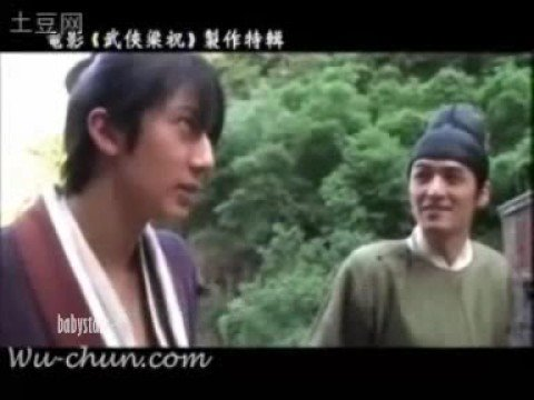 """Butterfly Lovers"" Behind The Scenes - Wu Chun Asks, Hu Ge Chooses Charlene Choi"