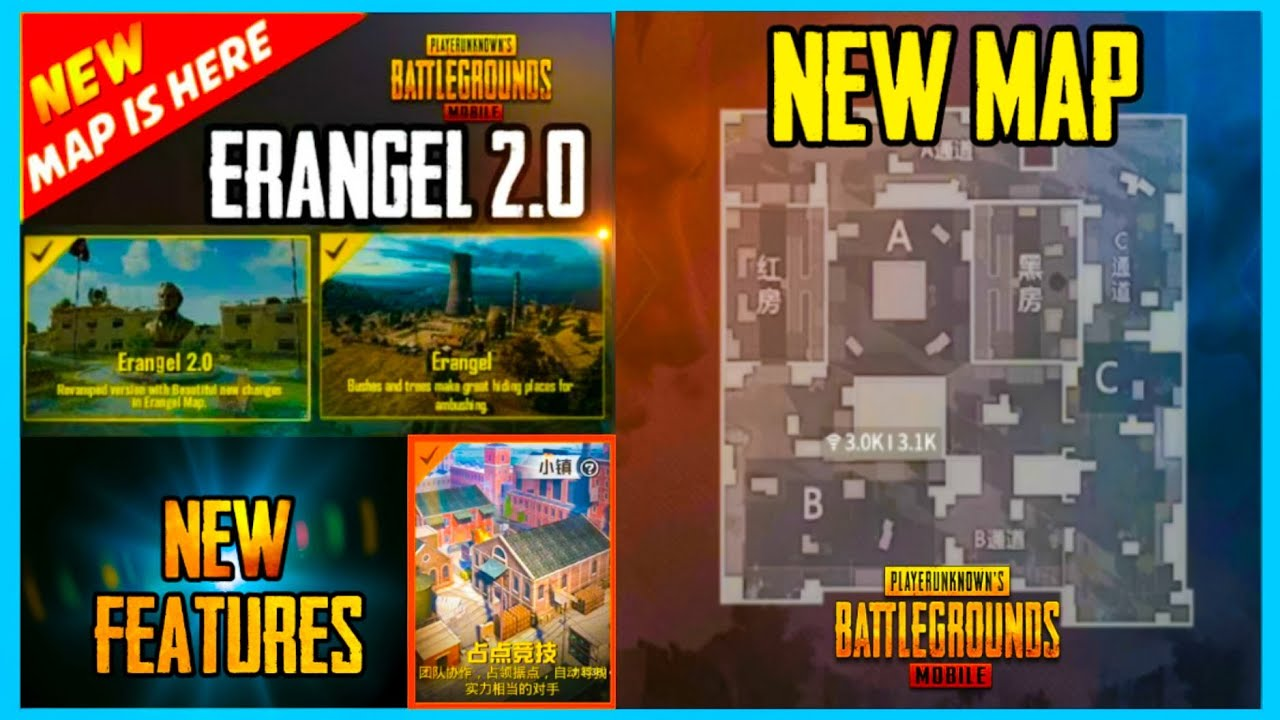 NEW MAP AND FEATURES COMING IN PUBG MOBILE - ERANGEL 2.0 INFO