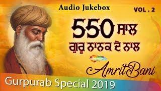 550 Saal Guru Nanak Dev Ji Shabad | New Shabad Gurbani 2019 |  Prakash Purab 2019