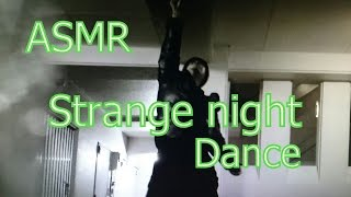 ASMR Strange night (Dance)