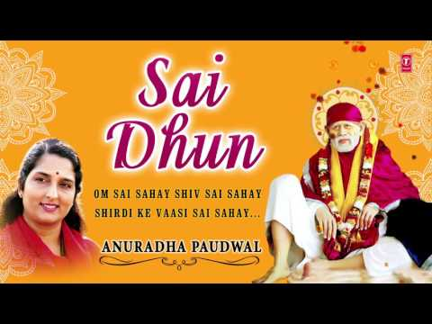 Sai Dhun, Om Sai Sahay Shiv Sai Sahay By Anuradha Paudwal I Full Audio Songs I Art Track