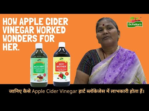 heart-blockages-got-cleared-by-dr.patkar's-products-to-know-more-watch-full-video-of-laxmi-aier