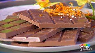 Жить здорово!Темный шоколад против молочного   (26 12 2016)