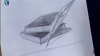 Уроки рисования (№ 5) карандашом. Рисуем книгу