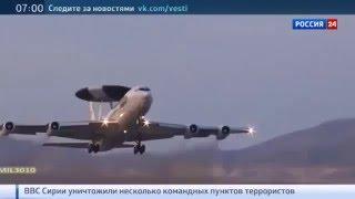 ЗАЧЕМ НАТО усиливает систему ПВО ТУРЦИИ!? Новости России, Украины сегодня 28.12.2015