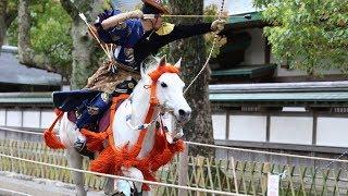 【鎌倉】鶴岡八幡宮 流鏑馬 巫女舞  崇敬者大祭  Yabusame  Horseback archery in Kamakura  2018AW