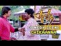 Chikkanna Comedy Scenes | Chikkanna is slapped by Kiccha Sudeep | Ranna Kannada Movie