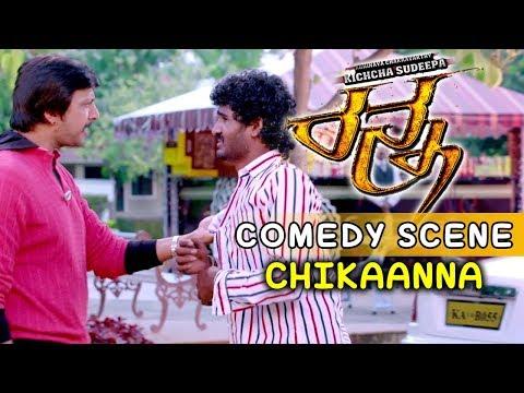 Chikkanna Comedy Scenes   Chikkanna is slapped by Kiccha Sudeep   Ranna Kannada Movie