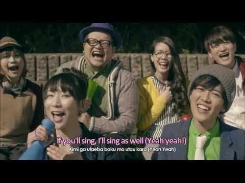 Goose House   Oto No Naru Hou E Original Video