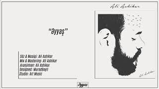 Ali Ashikar - Əyyaş #əyyaş