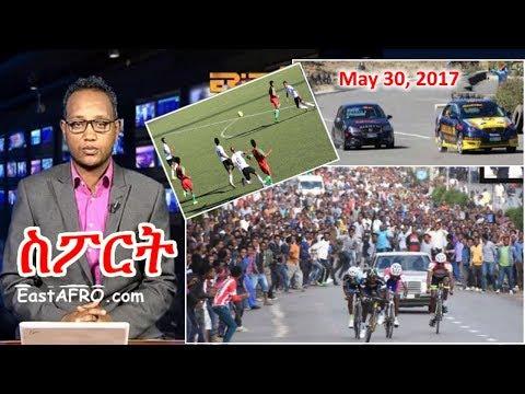 Eritrean ERi-TV Sports News (May 30, 2017) | Eritrea