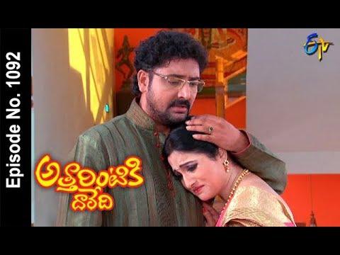 Attarintiki Daredi   5th May 2018    Full Episode No 1092   ETV Telugu