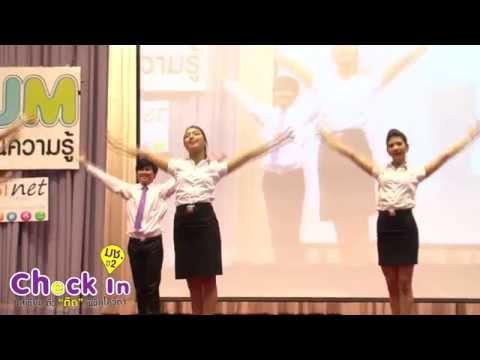 LYCEUM - มช.รำลึก Human Cheerleader CMU (Check in มช. ไลเซียมติวติดพิชิตโควตา ปี2)
