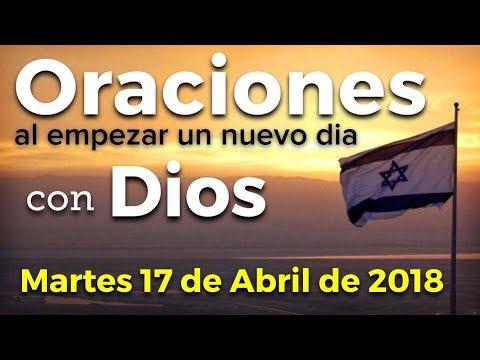 Oraciones al empezar un nuevo día con Dios   Martes 17 de Abril 🇮🇱