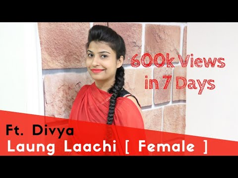 Laung Laachi Title Song Mannat Noor   Ammy Virk, Neeru Bajwa,Amberdeep   Featuring Divya Malhotra