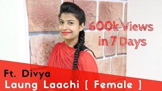 Laung Laachi Title Song Mannat Noor | Ammy Virk, Neeru Bajwa,Amberdeep | Featuring Divya Malhotra
