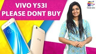 VIVO Y53i First Look, Full Review, Specifications, Features, Camera, Price, Launch Date India Hindi