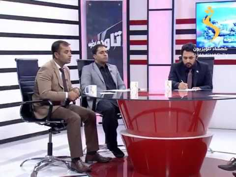 My TV debate with Shamshad TV regarding Trump policy about Afghanistan