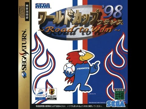 [HD] JCF FULLPLAY - WORLD CUP FRANCE '98 ROAD TO WIN - SEGA SATURN [REAL JAP HARDWARE]