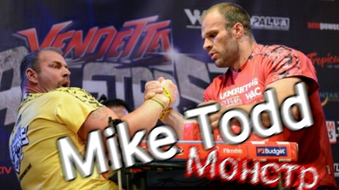 Майкл(МОНСТР)Тодд, яркие победы над самыми сильными рукоборцами планеты.АРМРЕСЛИНГ