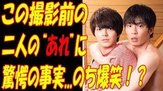"""動画タイトル ▽▽ おっさんずラブ、田中圭と林遣都が密室でしていた""""あれ..."""