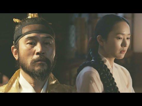 Choi Min Soo sleeps together with Yoon Jin Seo 《The Royal Gambler》 대박 EP02