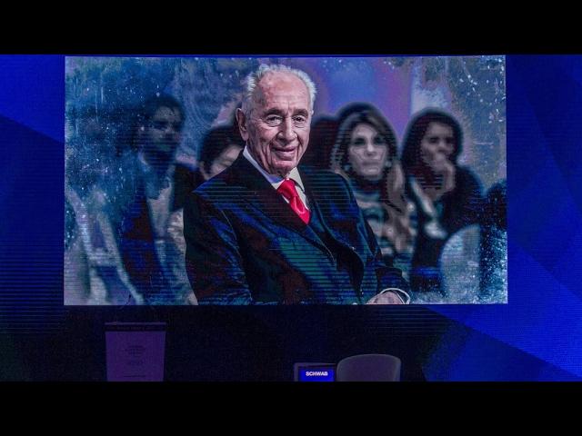 Davos 2017 - A Davos Tribute to Shimon Peres