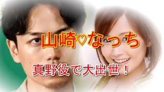 山崎育三郎☆安倍なつみ結婚へ ドラマ『下町ロケット!』 真野役で出世 ...