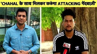 Exclusive Interview: Kuldeep Yadav Ready For World Cup   Sports Tak