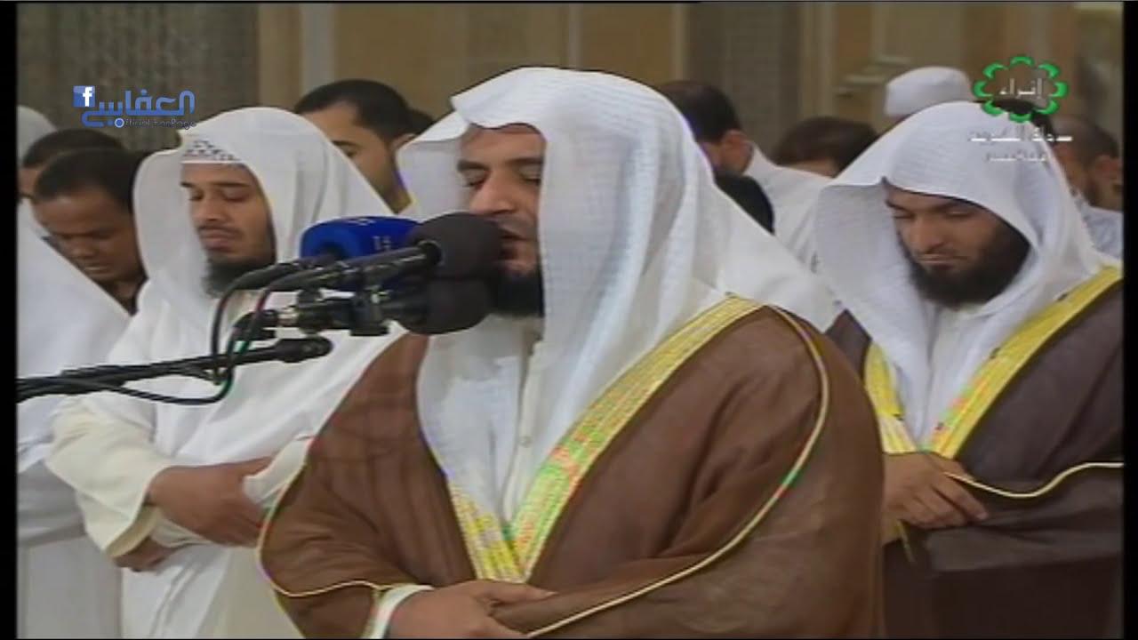 #مشاري_راشد_العفاسي -دعاء ليلة 26 رمضان من المسجد الكبير لعام 1435هـ - Mishari Alafasy